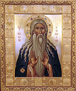 Icon of Saint Macarius the Great.jpg