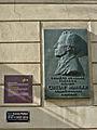 Iglau-Mahler-Haus2.jpg