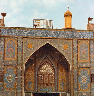 "Takbir - ""Allāhu akbar"" in Arabic calligraphy seen on Imam Ali Mosque architecture (center of the Iwan), 1994."