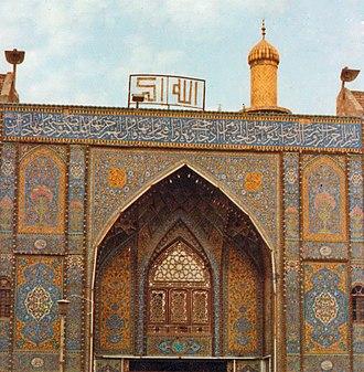 "Takbir - ""Allāhu akbar"" in Arabic calligraphy seen on Imam Ali Mosque architecture (center of the Iwan), 1994."