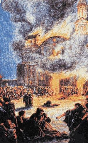 Church of the Company Fire - Image: Incendio de la Compañía