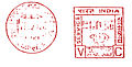 India stamp type OO3.jpg