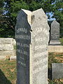 Indian Mound Cemetery Romney WV 2015 06 08 13.jpg