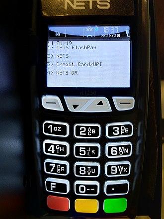 NETS (company) - Image: Ingenico ICT250 Menu Screen NETS SG