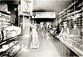 Interior view of the E.G. Busch Hardware Store, Washington, MO.jpg