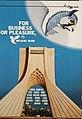 Iran Air Business or Pleasure Poster (19482265431).jpg