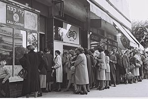 Austerity in Israel - Tel Aviv residents standing in line to buy food rations, 1954