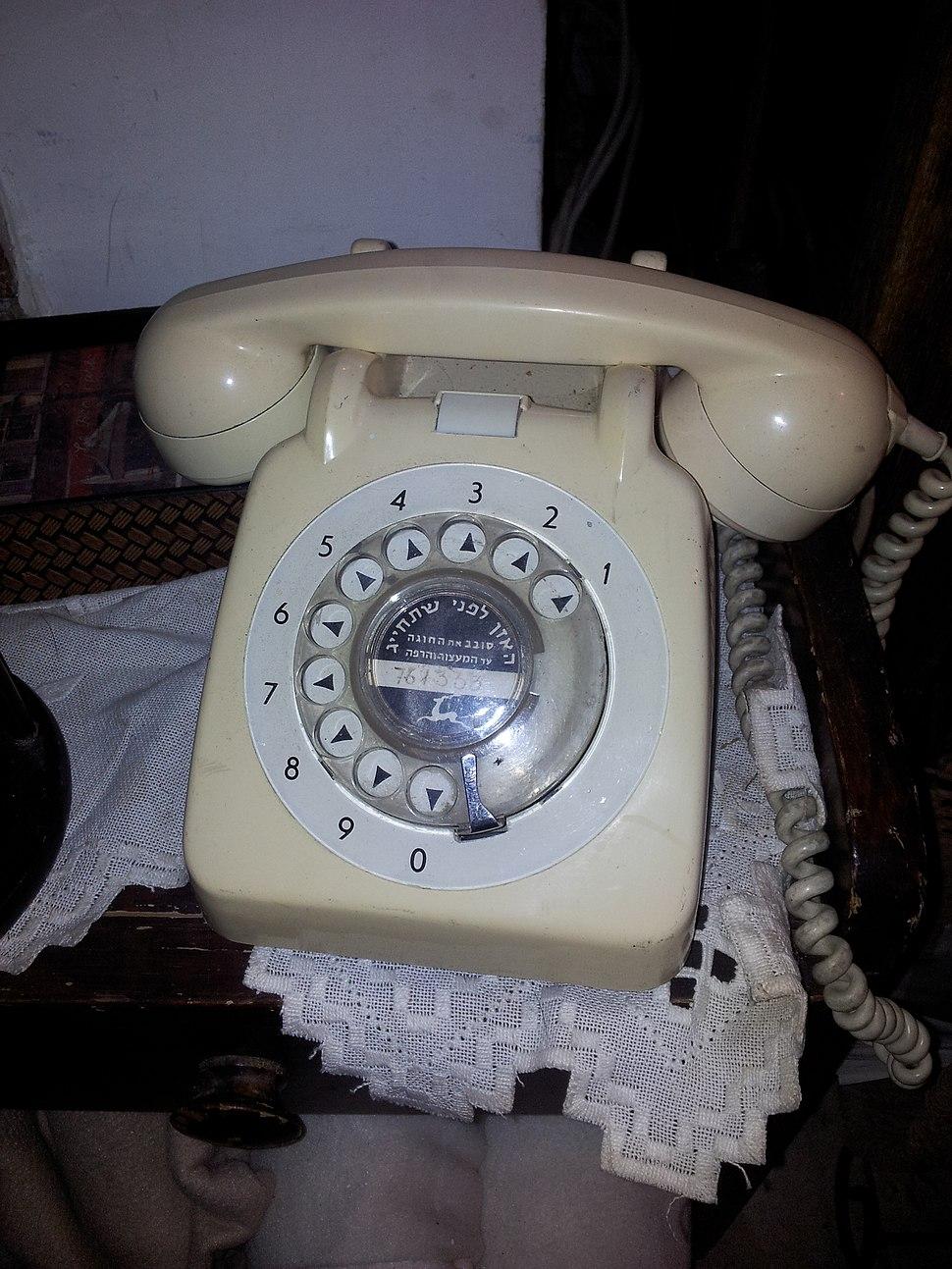 Israeli telephone.jpeg