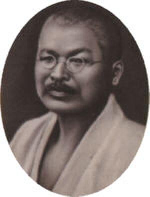 Itō Sachio - Itō Sachio
