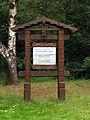 Izmailovo Park - sign.jpg