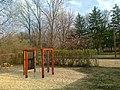 Játszótér és környezete - panoramio (5).jpg
