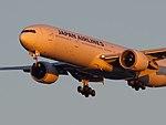 JA-737J KJFK Engines (37741859352).jpg