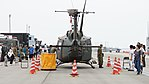 JGSDF UH-1J(41894) behind view at Amagasaki Port July 9, 2017.jpg