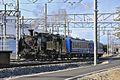 JNR Class C11 Steam Locomotive 207 20170130 (1).jpg
