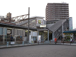JREast-Ome-line-Higashi-ome-station-north-entrance.jpg
