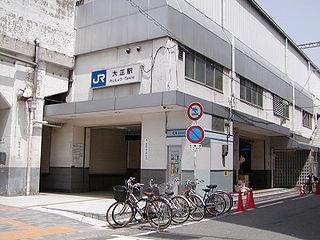 Taishō Station (Osaka) Railway and metro station in Osaka, Japan