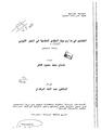 JUA0388433.pdf