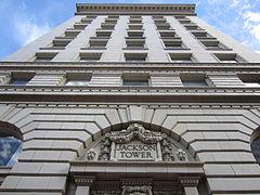 Jackson Tower, Portland, Oregon (2012) - 06.JPG