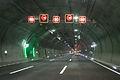 Jagdbergtunnel Nordröhre 2015 002.jpg