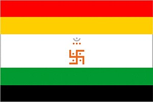 Jainism - The Jain flag In India