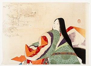 平徳子's relation image