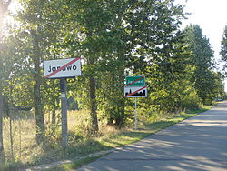 Janowo end of village road signs-old and new style.jpg