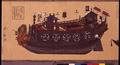 Japanese-Tokugawa-Ship-Ataka-Maru.png