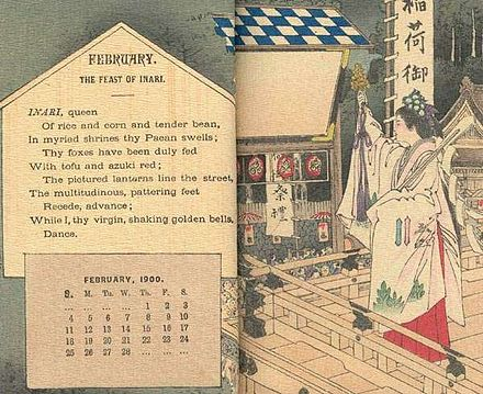 February 1900 calendar showing that 1900 was not a leap year Japanese Calendar with Verses by Osman Edwards 1900 February.jpg