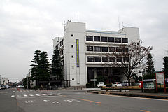 Japanese Konosu city office.jpg