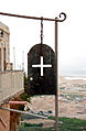 Jericho - Quarantal Monastery4.jpg