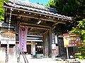 Jigen-ji (Keihoku, Kyoto) 01.jpg