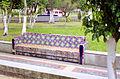 Juarez Park, Poza Rica.jpg