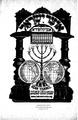 Judah David Eisenstein. Ozar Yisrael. V.3. 1906.pdf