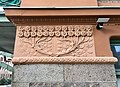 Jugendhuset terrakotta 1.jpg