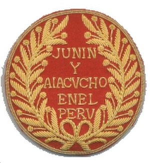 Battle of Junín - Patch awarded to officers who took part of the Peruvian Campaign in 1823-24.