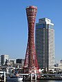 KOBE PORT TOWER (1).jpg