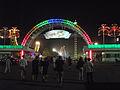 Kaeson Fun Fair, Pyongyang (6075043024).jpg