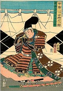 Takeda Nobushige Japanese samurai
