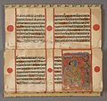Kalpasutra (Book of Sacred Precepts) Manuscript LACMA M.72.53.20 (2 of 2).jpg