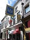 kampen oudestraat (26)