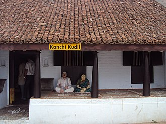 Kanchipuram - A house depicting old living style of Kanchipuram