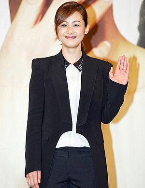 Kang, Hye-Jeong (1982-)