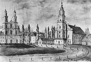 Town Hall, Kaunas - The Town Hall (19th century, Napoleon Orda)