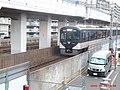 Keihan Limited Express 3000 Ohtemae.jpg