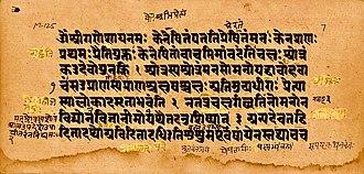 Kena Upanishad - Kena Upanishad manuscript page, verses 1.1 to 1.4, from Samaveda (Sanskrit, Devanagari script)