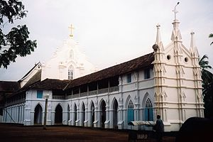 Saint Thomas Christian denominations - The Champakkulam Catholic Church,