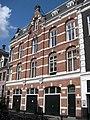 Kerkstraat 67-69, Amsterdam.JPG