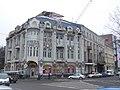 Kharkiv - Pushkinska 19.jpg