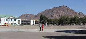 Khovd (city) - The city of Khovd