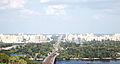 Kiev - Metro Bridge.jpg